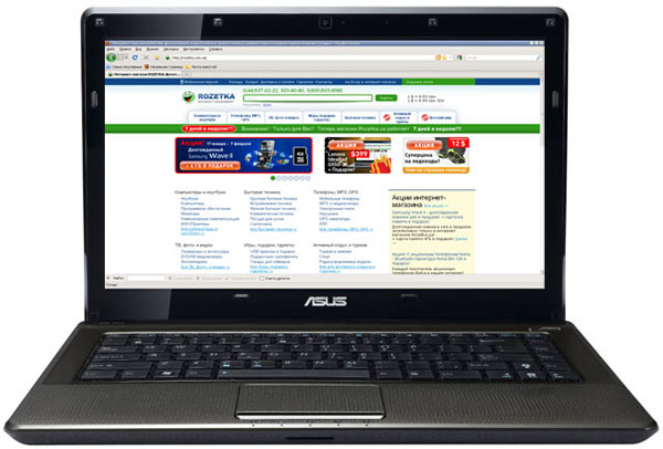 ASUS K42DY NOTEBOOK CAMERA DRIVER FOR WINDOWS DOWNLOAD
