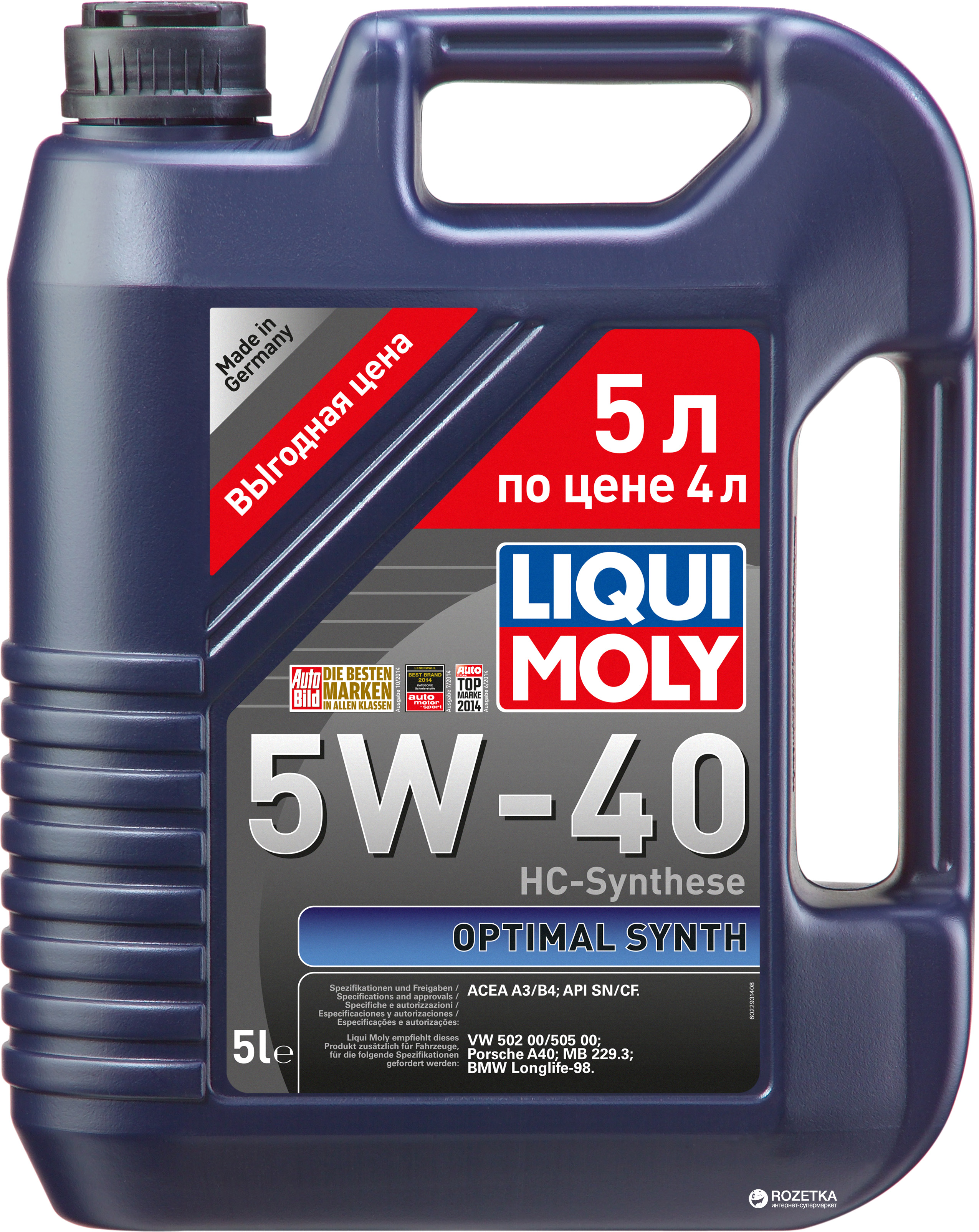 Моторное масло Liqui Moly Optimal Synth 5W-40 5 л (2293/3926)