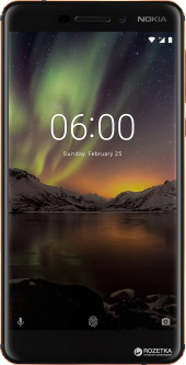 Nokia 6 New Dual Sim Black