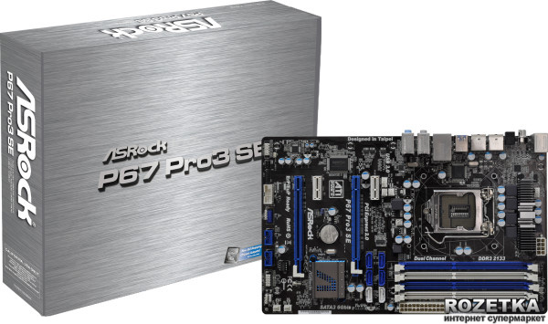 Asrock P67 Pro XFast USB Drivers for Windows