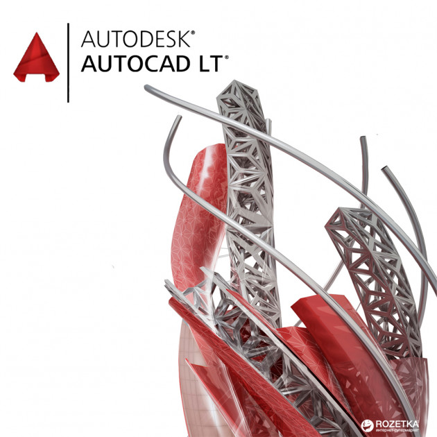 Autodesk AutoCAD LT 2019 Commercial New Single-user ELD 2-Year Subscription (электронная лицензия) (057K1-WW3738-T591)