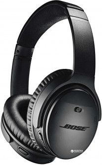 Bose QuietComfort 35 II Black (QC35 II Black)
