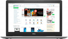 Ноутбук Dell Inspiron 5570 (55i58H2R5M-LPS) Silver