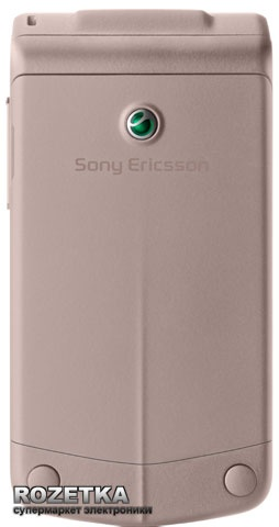 SonyEricsson Z555i dusted rose