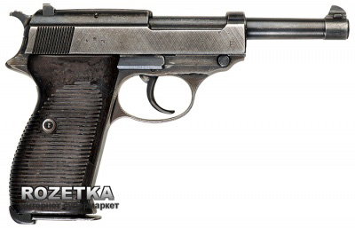 Макет пістолета Walther P38 (1081)