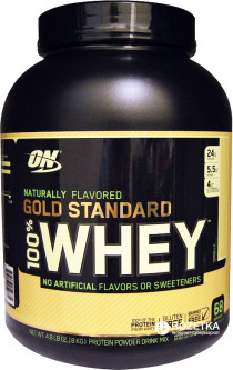 Протеин Optimum Nutrition Natural 100% Whey Gold Standard 2.27 кг