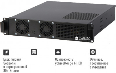Сервер ARTLINE Business R13 (R13v09)