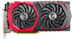 Видеокарта MSI GeForce GTX 1080 GAMING X