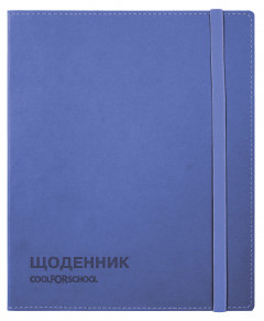 Дневник Сool For School 165х210 мм 48 листов Синий (CF29936-02)