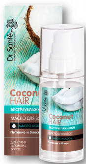 Масло для волос Dr.Sante Coconut Hair 50 мл (4823015938252)