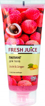 Пілінг для тіла Fresh Juice Litchi&Ginger 200 мл (4823015936005)