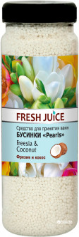Средство для ванн Fresh Juice Freesia & Coconut 450 г (4823015925139)