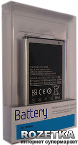 Аккумулятор Battery Galaxy S4 (i9500) EB-B600BC (147528)