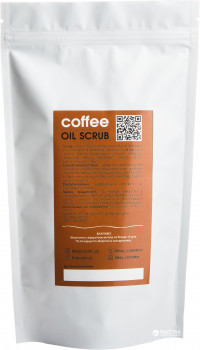 Скраб Hillary Coffee Oil 200 г (4820209070170)