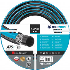 "Шланг Cellfast Smart ATS Variant 1/2"" 50 м (13-101)"