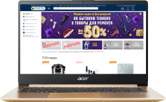 Ноутбук Acer Swift 1 SF114-32 (NX.GXREU.008) Luxury Gold
