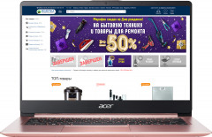 Ноутбук Acer Swift 1 SF114-32 (NX.GZLEU.010) Sakura Pink
