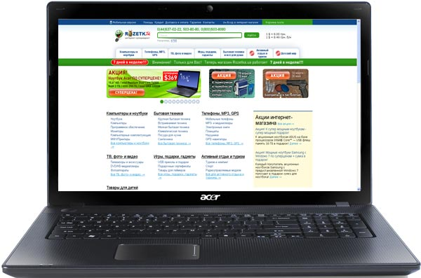 Drivers Update: Acer Aspire 7739ZG