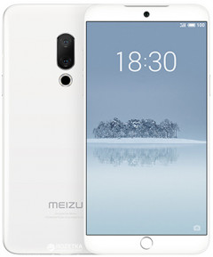 Meizu 15 4/64GB Global White