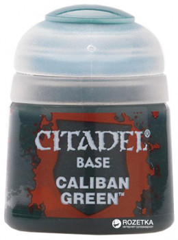 Фарба акрилова Games Workshop Citadel Base Caliban Green 12 мл (5011921026395)