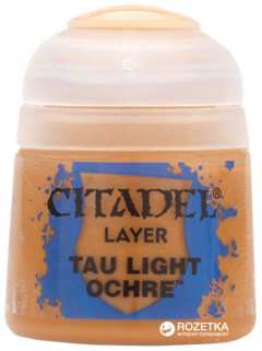 Краска акриловая Games Workshop Citadel Layer Tau Light Ochre 12 мл (5011921027712)