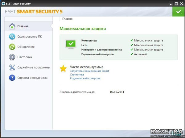 eset smart securty 5