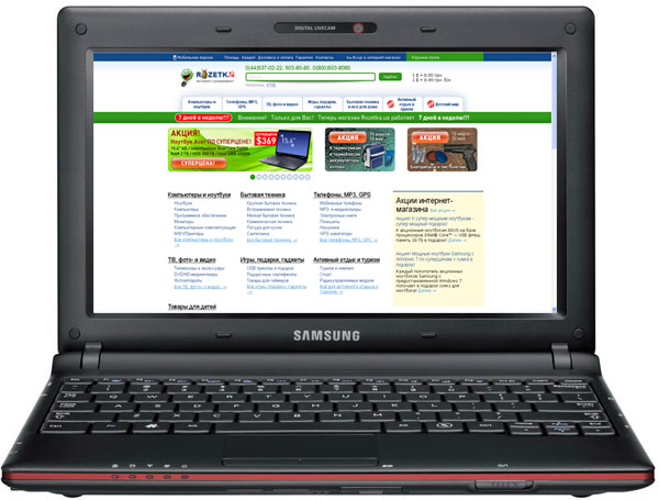 SAMSUNG NOTEBOOK NP-N100 DOWNLOAD DRIVER