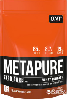 Протеин QNT Metapure ZC Isolate 480 г Бельгийский шоколад (5425002408909)