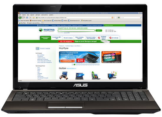 ASUS K53BR WINDOWS 7 64BIT DRIVER DOWNLOAD