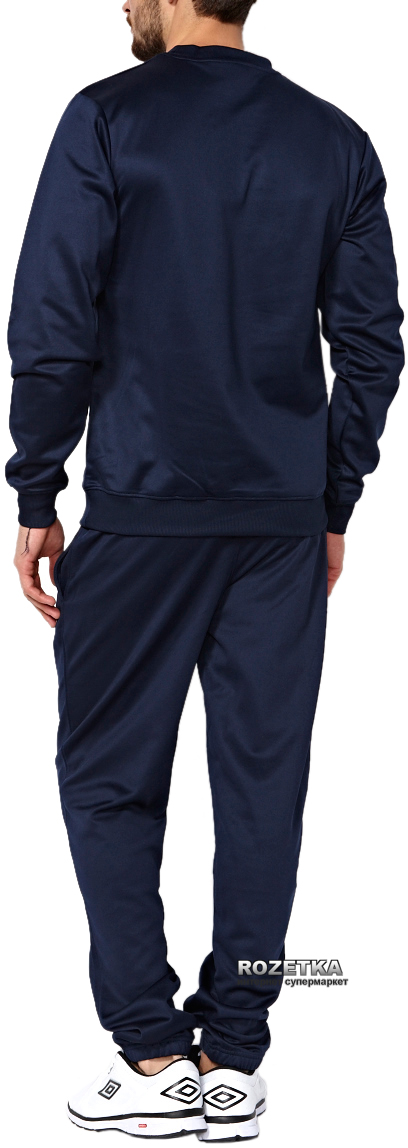 e2454748 Спортивный костюм Umbro Uniform Training Poly Suit 353113-911 XXL  (4605767115507)