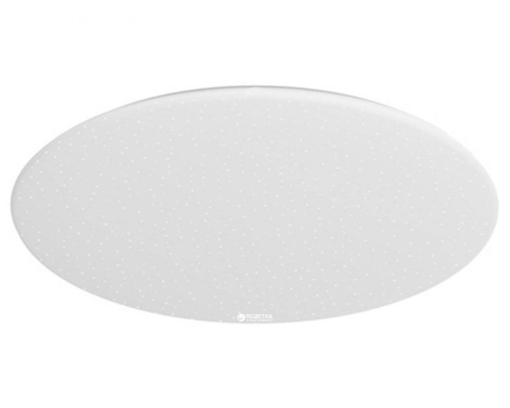Потолочный смарт-светильник Yeelight LED Ceiling Lamp 32W 1700-6500K 480mm White/Galaxy (XD0051W0CN)