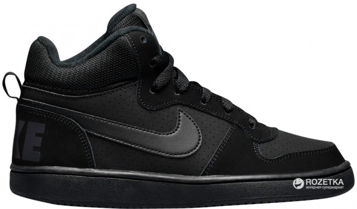Кроссовки Nike Court Borough Mid (Gs) 839977-001 36.5 (5Y) 23.5 см (91202298432)