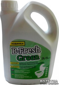 Дезинфицирующая жидкость Thetford B-Fresh Green (8710315020786)