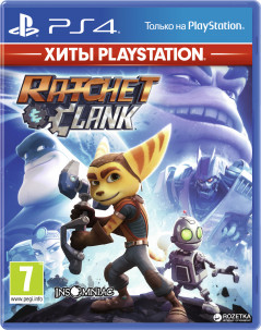 Ratchet & Clank - Хиты PlayStation (PS4, русская версия)