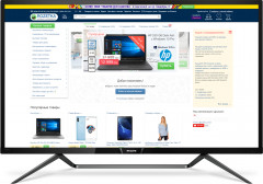 "Монитор 42.5"" Philips 436M6VBPAB/00"