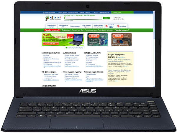 DRIVERS ASUS X401A BLUETOOTH