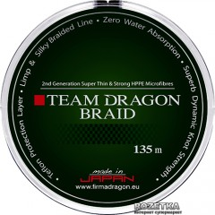 Шнур Dragon Team Dragon 135 м 0.10 мм 7.90 кг Зеленый (PDF-41-00-110)