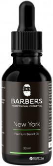Масло для бороды Barbers New York 30 мл (4823099500444)