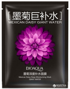 Маска Bioaqua Мexican Daisy Deep Мoisturizing Mask Giant Water 30 г (6947790781204)