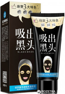 Маска Bioaqua Black Mask 60 г (6947790757360)