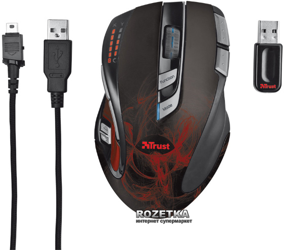 Trust GXT 35 Gaming Mouse Driver for Mac