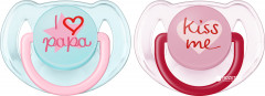 Пустышка Philips AVENT Classic I love 6-18 мес 2 шт (SCF172/70_pink/green)