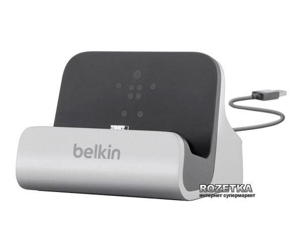 Charge+Sync Mixit iPhone 5 Dock (F8J045bt)