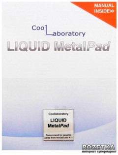Термопаста Coollaboratory Liquid MetalPad (CL-LMP-1GPU)