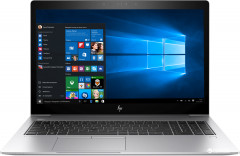 Ноутбук HP EliteBook 850 G5 (3JY14EA)