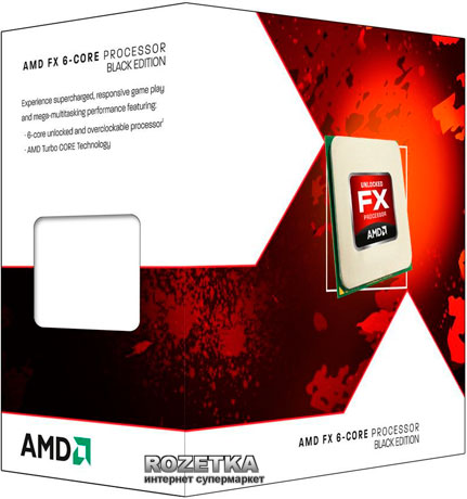 Процессор AMD FX-6300 3.5GHz/5200MHz/8MB (FD6300WMHKBOX) sAM3+ BOX - изображение 1