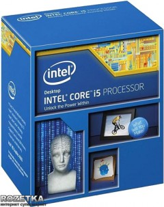 Процессор Intel Core i5-5675C 3.1GHz/5GT/s/4MB (BX80658I55675C) s1150 BOX