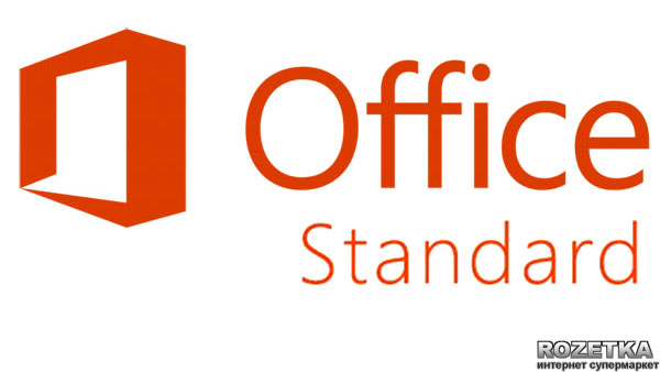 Офисное приложение Microsoft Office Standard 2019 Ukrainian OLP No Level  Academic (021-10606)