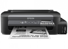 Epson M105 with Wi-Fi (C11CC85311) + USB cable