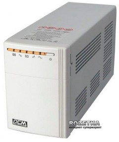 Powercom KIN-2200AP